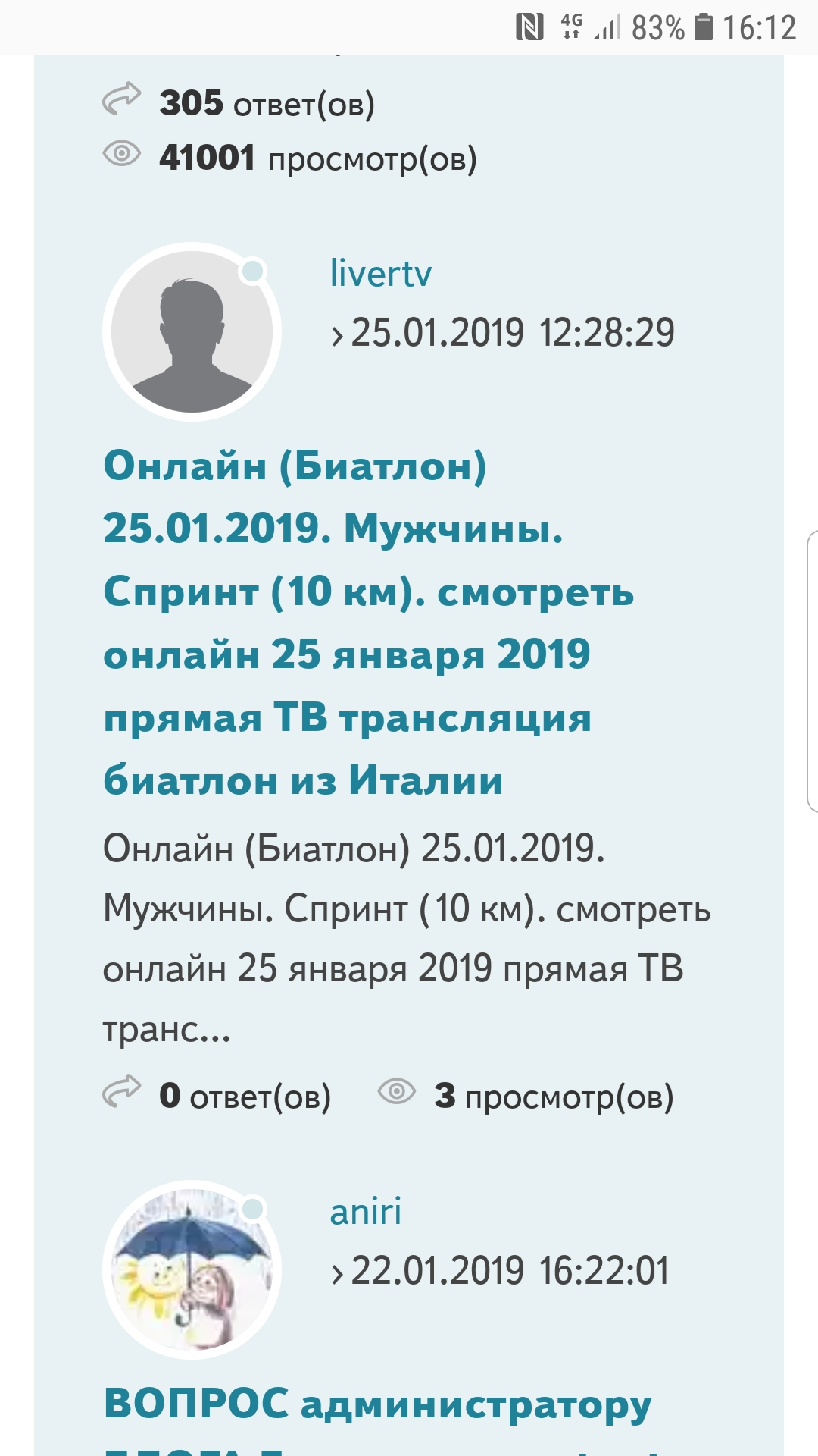 Screenshot_20190125-161212_Chrome.jpg